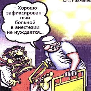 friends.nnov.org