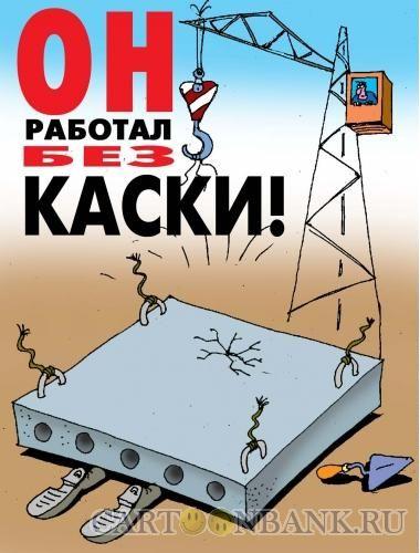 anekdot.ru