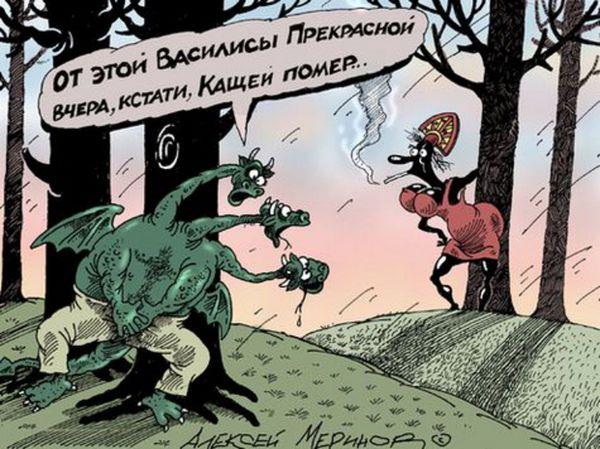 Рисунок Алексея МЕРИНОВА
