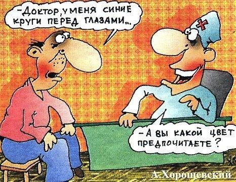 Художник А.Хорошевский