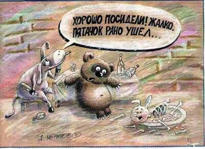 Рисунок А.Меринова