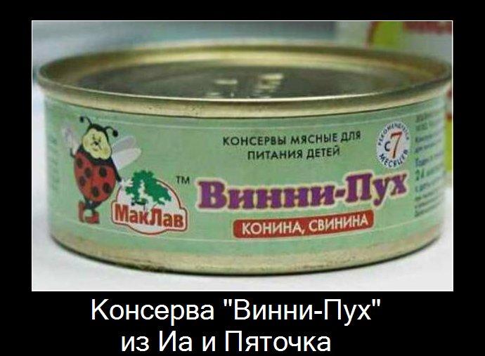 // smeshnyekartinki.ru