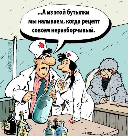 // caricatura.ru - Рисунок Игоря Елистратова