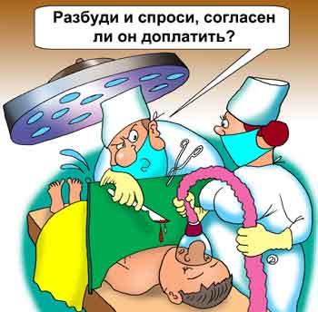// bygaga.com.ua