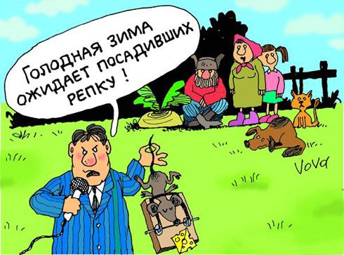 // veselahata.com — «Голодная зима» Художник Владимир Иванов