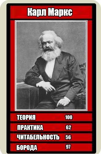 Марксизм жив