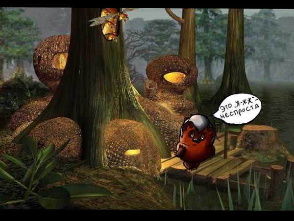 Винни-Пух и пчёлы