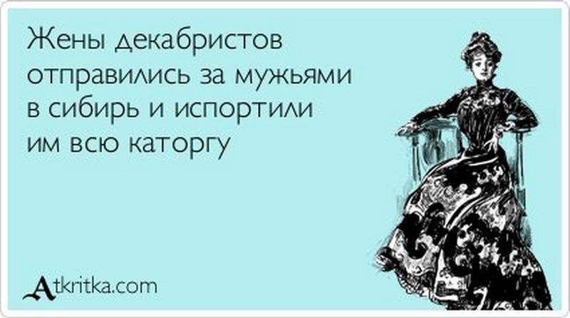 siberia catorga